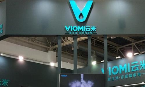 Viomi Technology