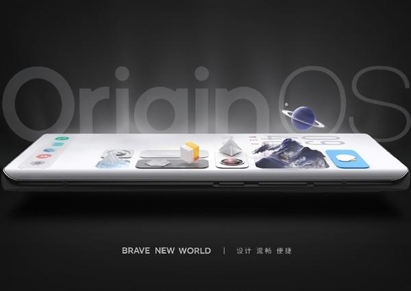 Dimensity 1100 VIVO smartphone