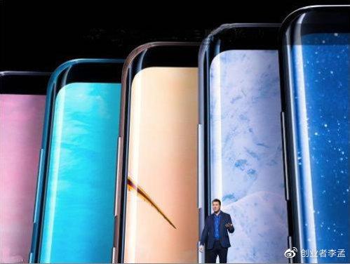 Xiaomi Mi 11 screen