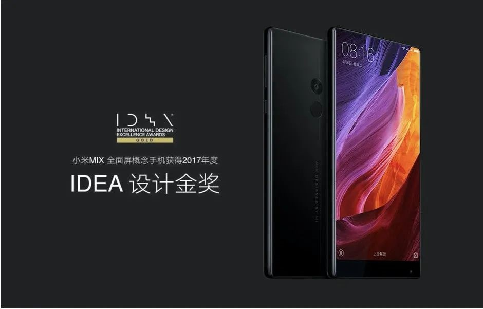 Xiaomi design awards
