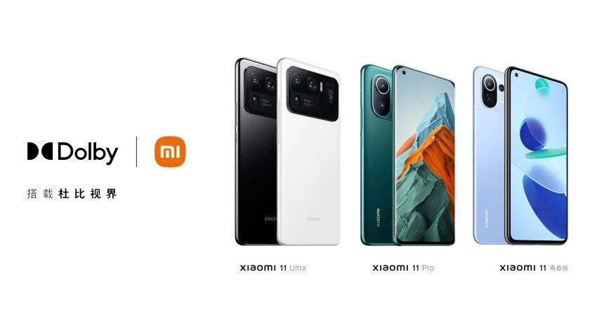 Xiaomi Dolby Vision