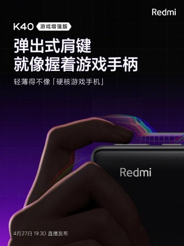 Redmi K40 Game Enhanced Version