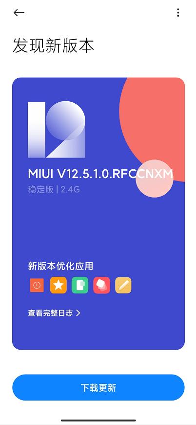 MIUI 12.5 Xiaomi CC9