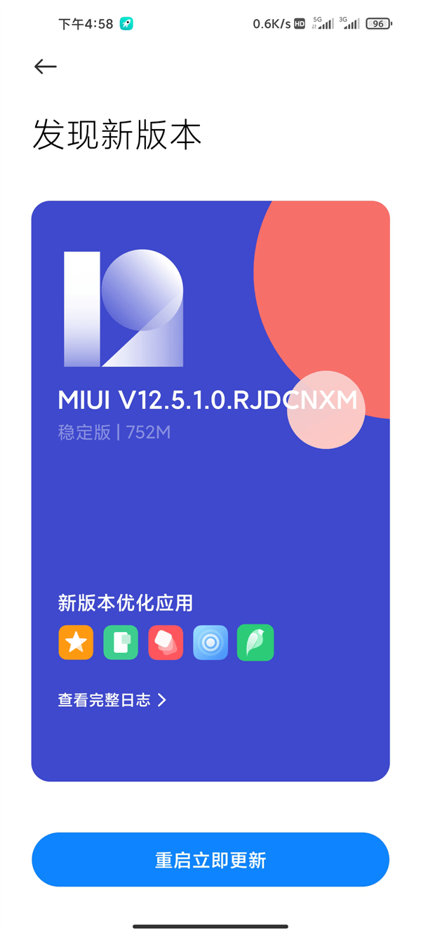 Redmi K30s Ultra MIUI 12.5