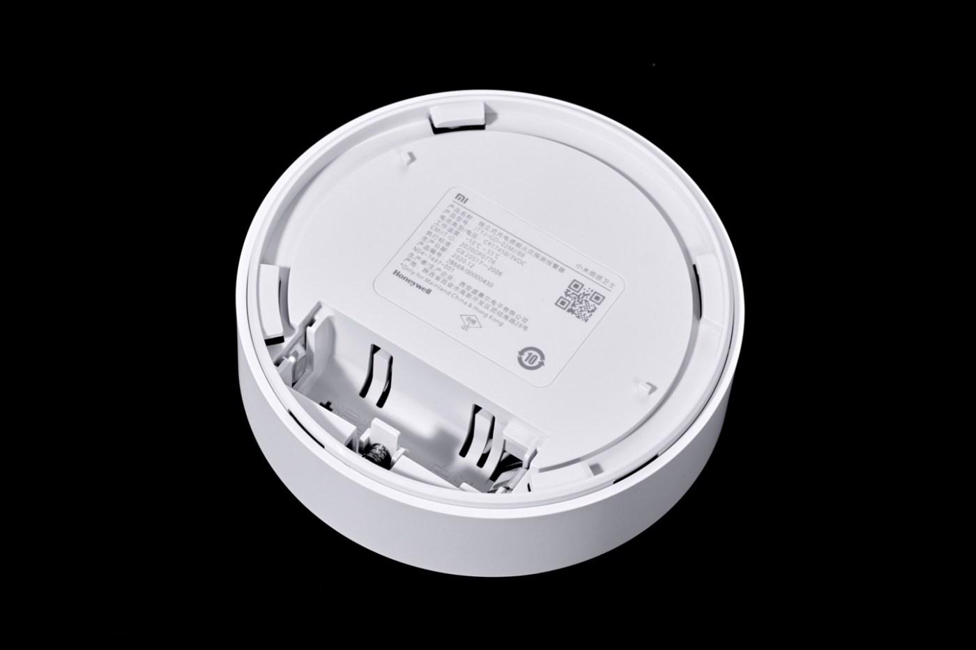 Xiaomi Smoke Detector