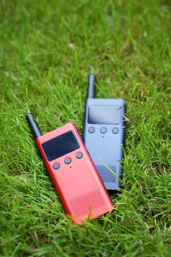 Xiaomi walkie-talkie