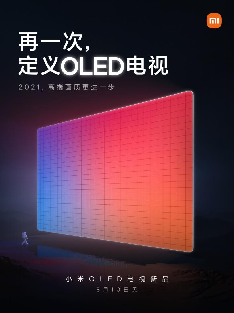 Xiaomi OLED TV