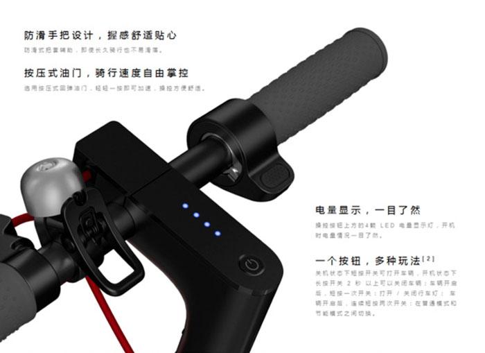 Monopatn-Xiaomi-comprar