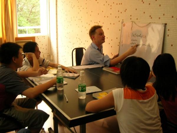 Home Schooling Xiaonanyuan