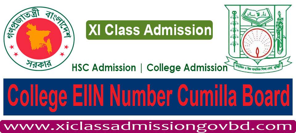 College EIIN Number Cumilla Board
