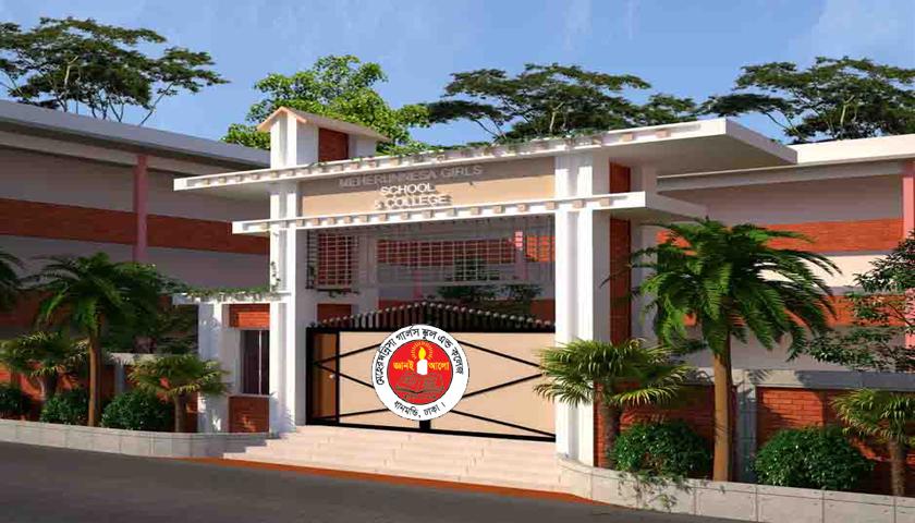 Meherunnisa Girls School & College HSC Admission