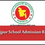 Dinajpur School Admission Result