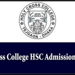 Holy Cross College HSC Admission Circular
