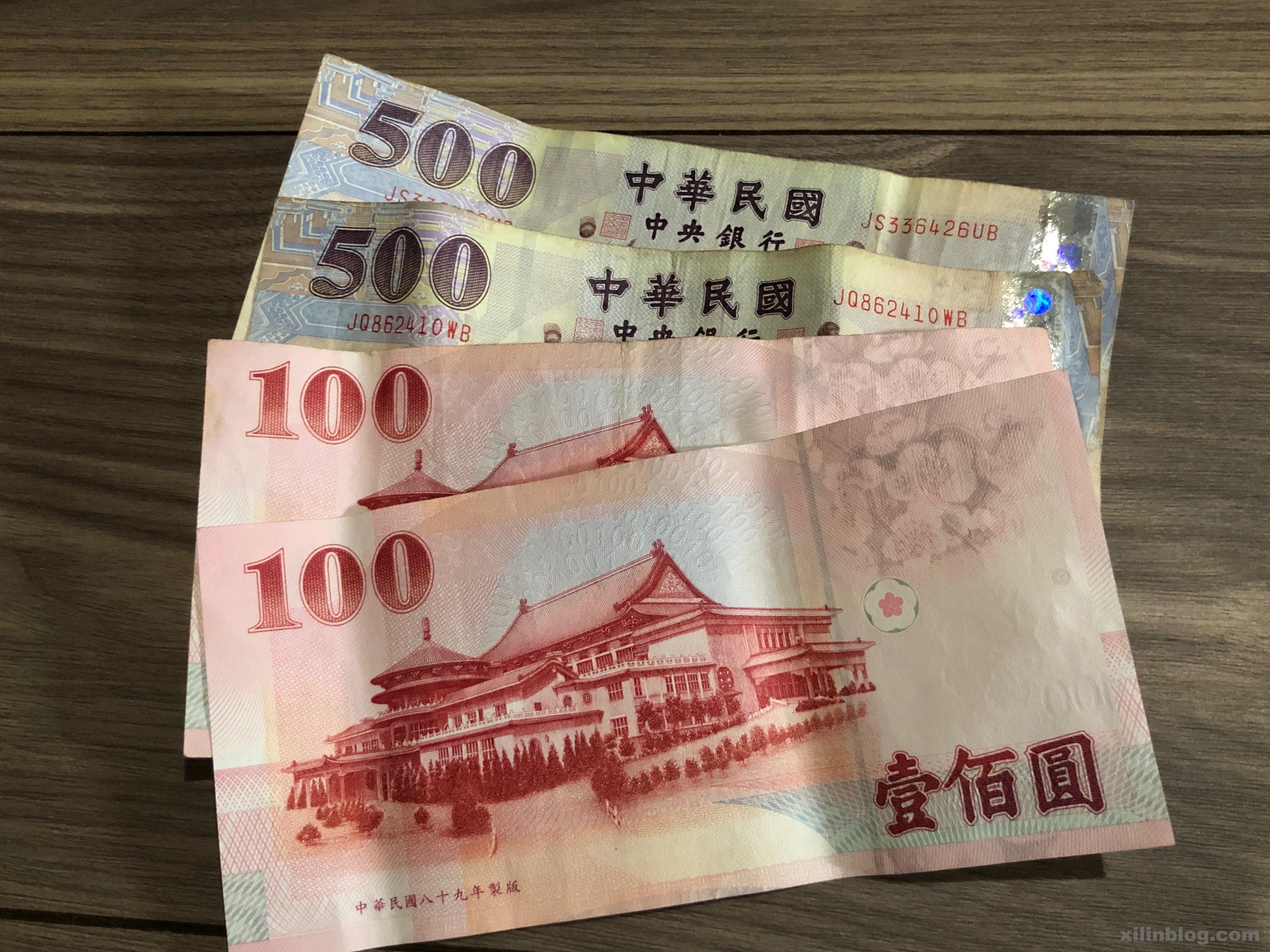 台湾での生活費