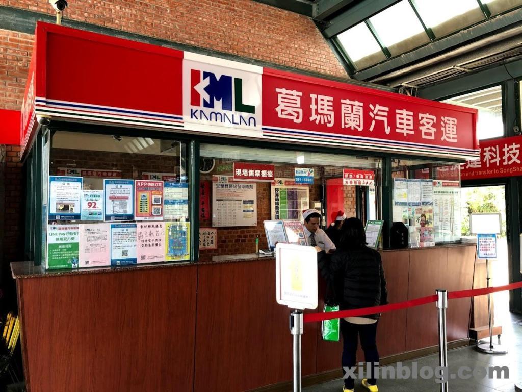 宜蘭から台北の桃園空港までバス_宜蘭バスターミナル01