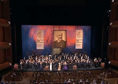 Guanyadors del concurs Txaikovsky 2015