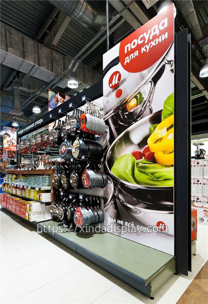 Modern Home Appliances Shop Interior Design Ideas - Retail ...