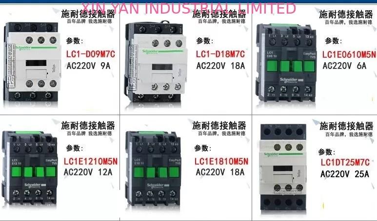 Original Schneider Contactor, Circuit Breaker, Molded Case
