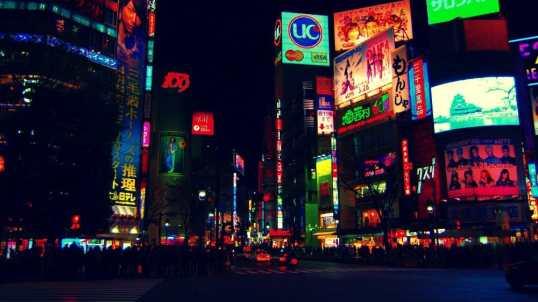Neones de Shibuya