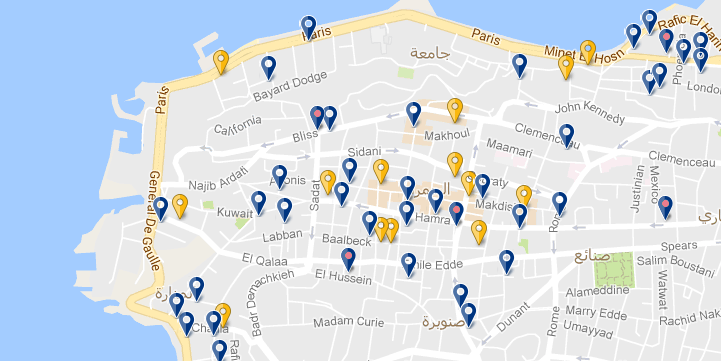 Alojarse en Hamra - Haz clic para expandir