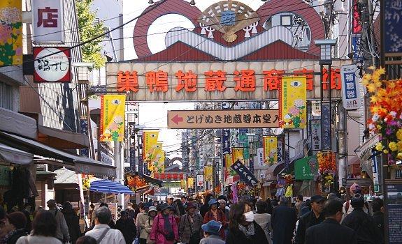 Distritos donde dormir en Tokio - Toshima