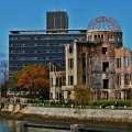 Dónde dormir en Hiroshima - Mejores zonas y hoteles