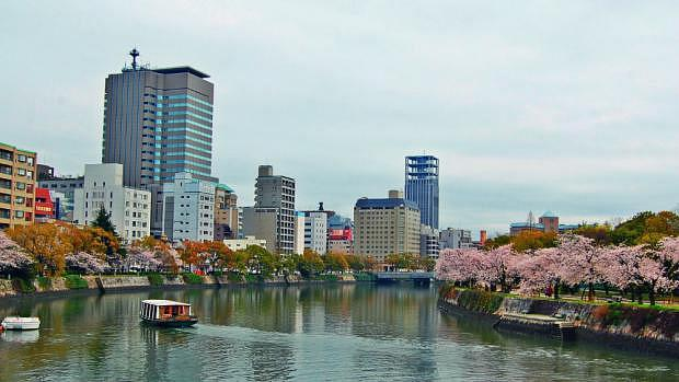 Mejor zona donde alojarse en Hiroshima - Hiroshima Central