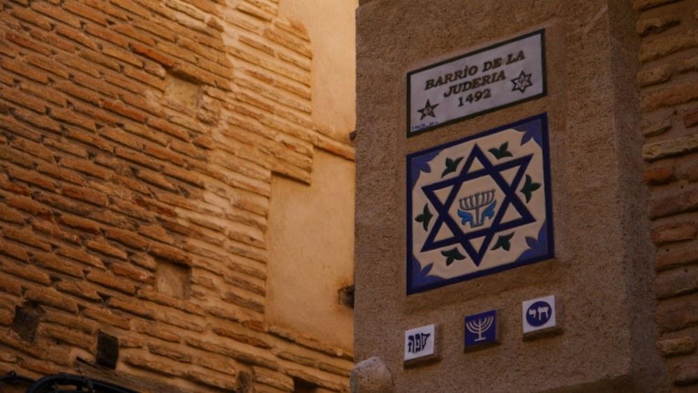 Barrio de la Judería - Mejores zonas donde dormir en Toledo