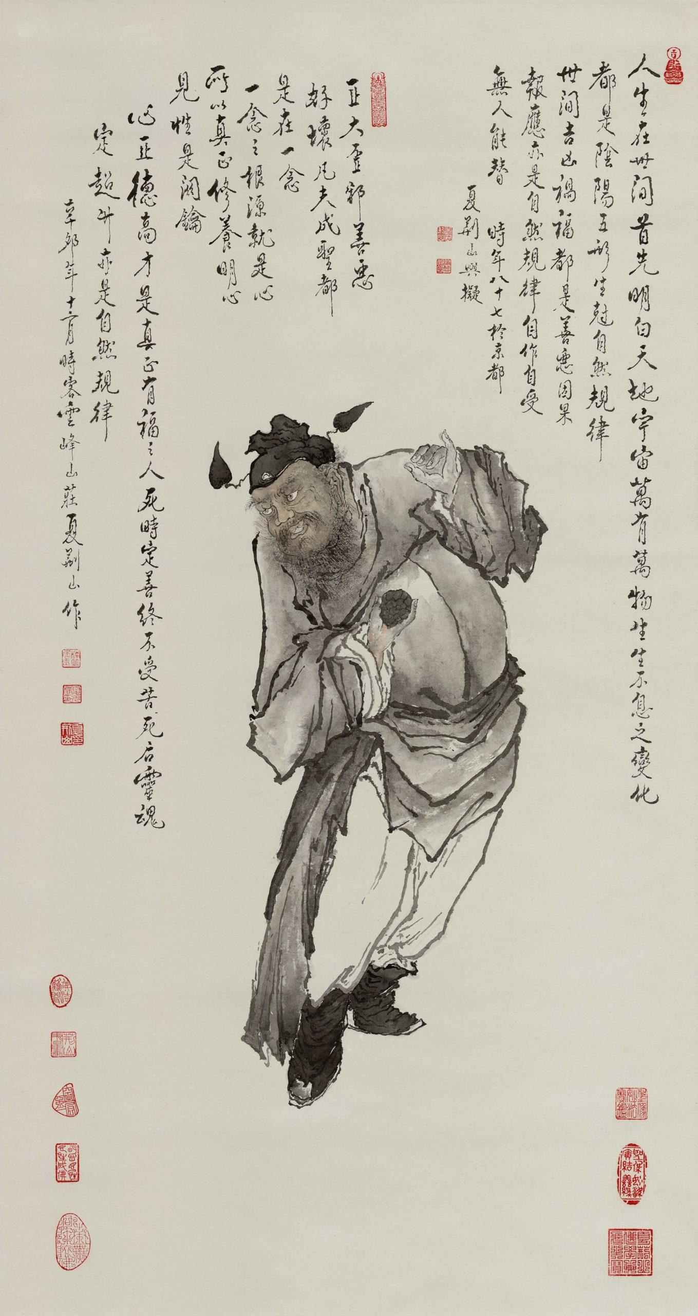 鍾馗 | 夏荊山書畫藝術數位典藏