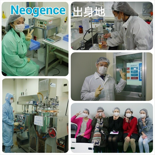 NEOGENCE x SaSa Taipei Day 2 Part 1 - Exciting Trip to NEOGENCE Factory and Laboratory!