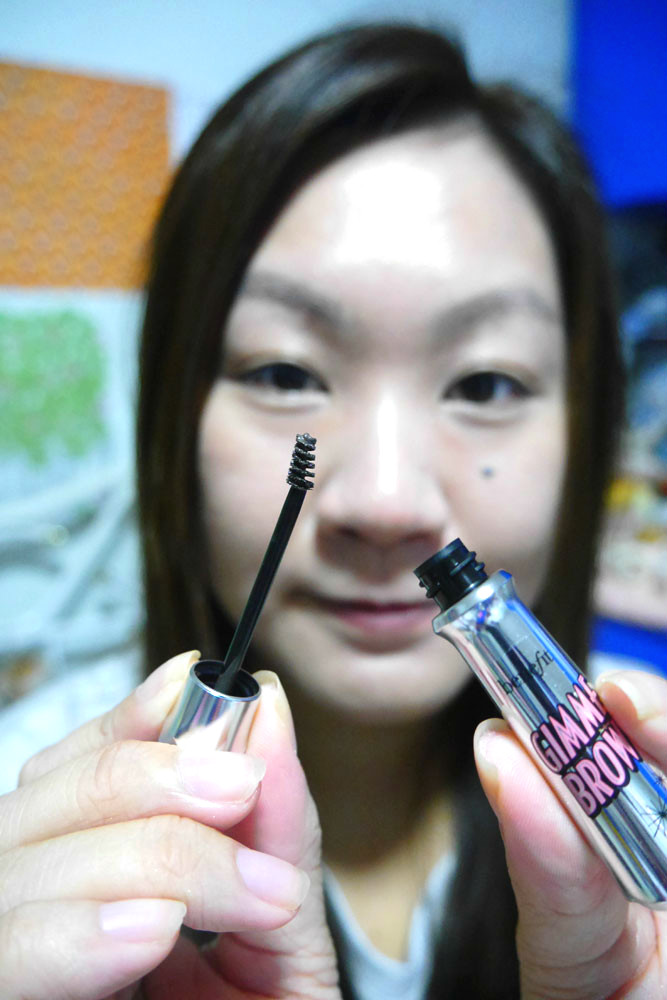 Benefit-Gimme-Brow2