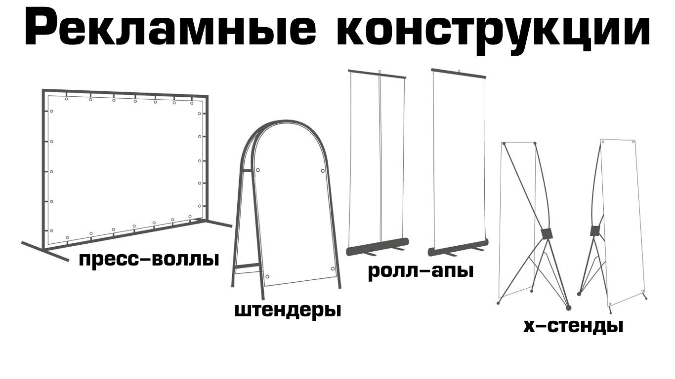 Оборудование XL-Print