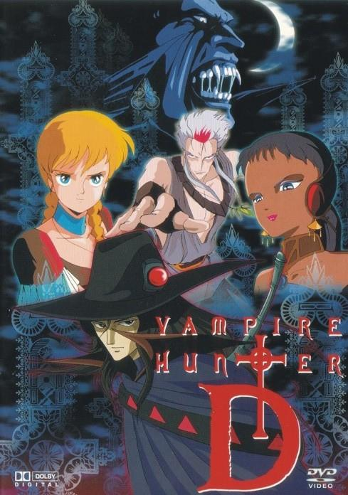 Vampire Hunter D : Chasseur De Vampires : vampire, hunter, chasseur, vampires, Kyûketsuki, Hantâ, (1985), Movie, Posters