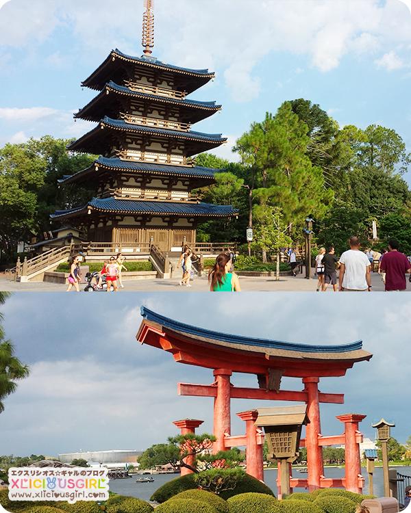 walt disney world epcot center japan