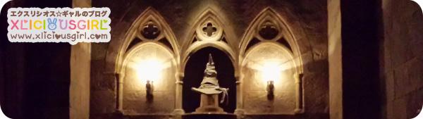 universal studios islands of adventure harry potter world