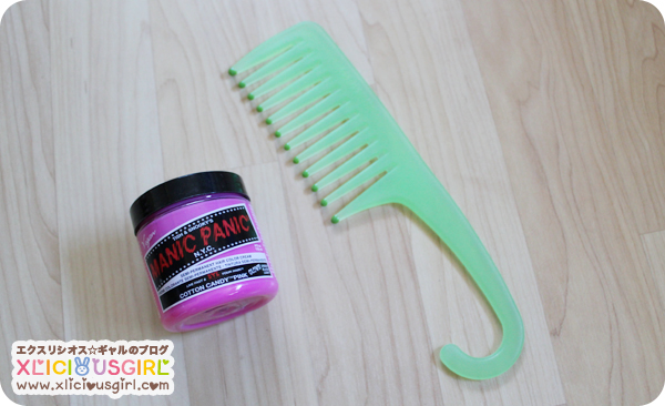 manic panic cotton candy pink hair comb