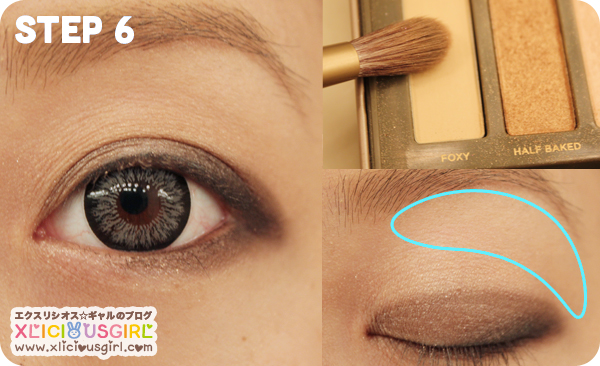 japanese gyaru eye make up tutorial