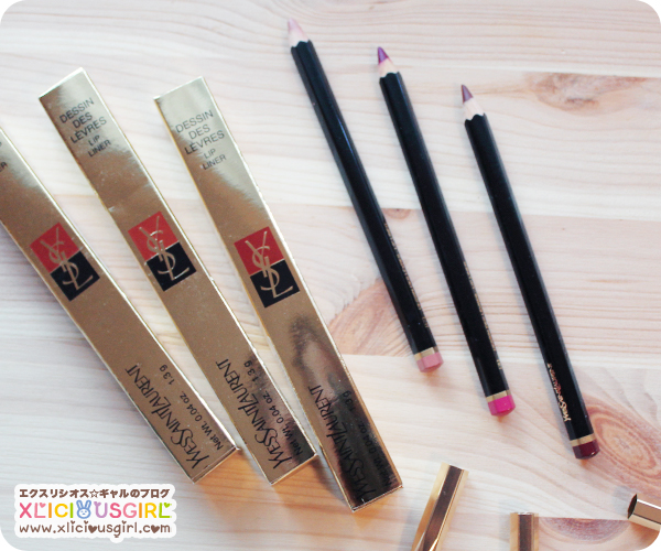 ysl lip liner color review