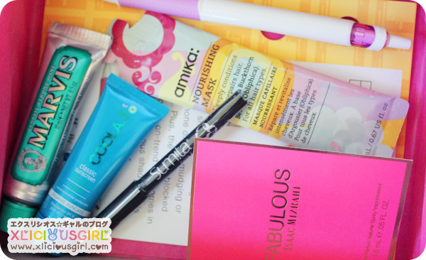 birchbox-july-giveaway-1