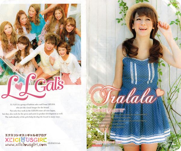 tralala-ll-gals-gyaru