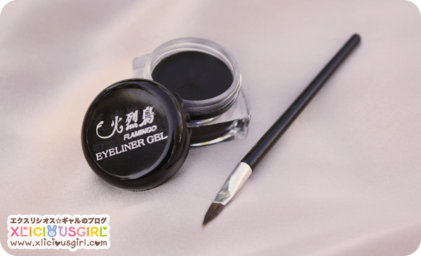 tmart.com eyeliner gel flamingo review