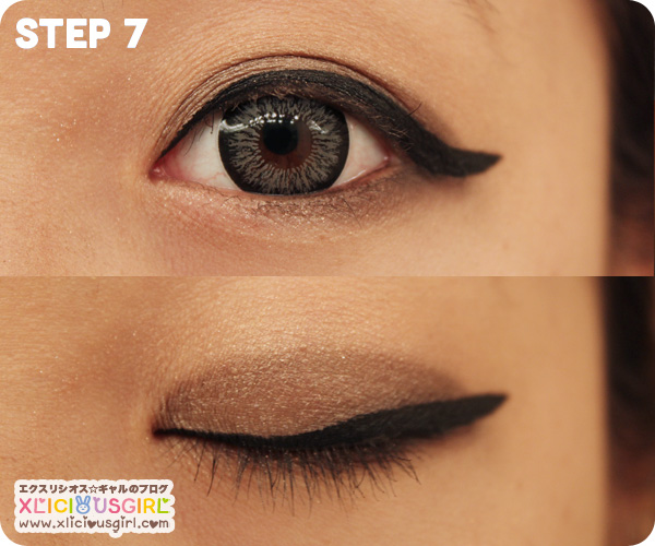 japanese gyaru eye make up tutorial