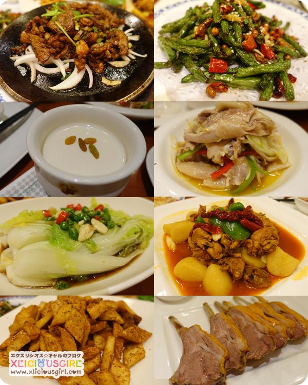 shanghai asia trip