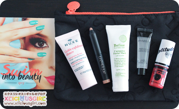 ipsy bag june review makeup