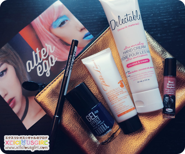 ipsy-glam-bag-october-2015