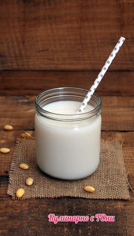 Рецепта за соево мляко