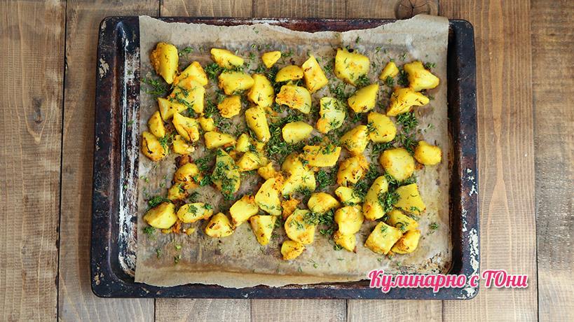 Вълшебни хрупкави картофи на фурна по азиатски