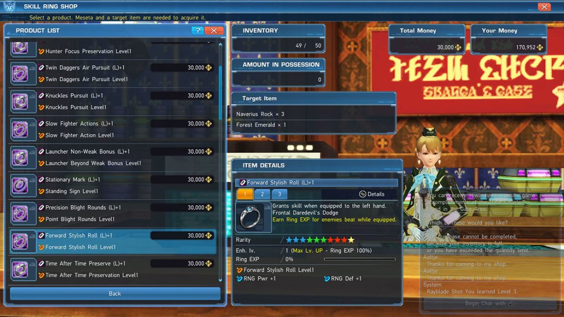 PSO2 Where to Find Skill Rings