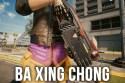 The Ba Xing Chong Iconic Weapon