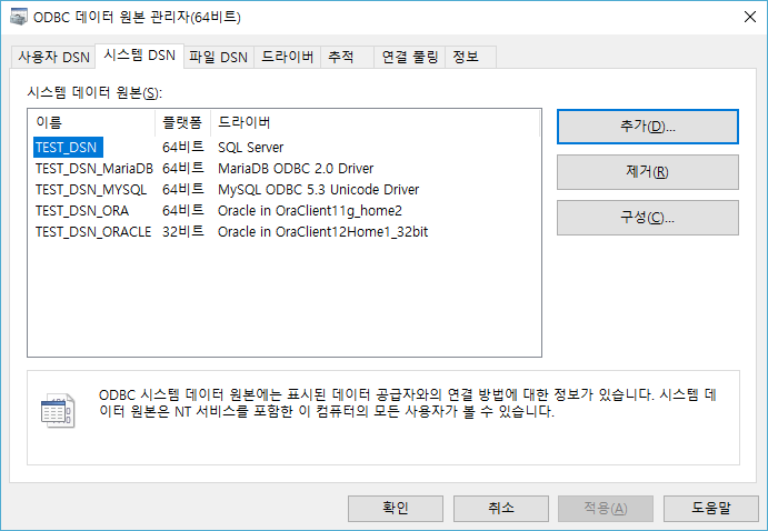 17강 - VBA로 PostgreSQL에 연결하여 Data처리하기(ADO를 이용